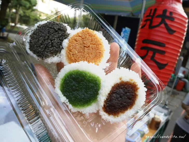 20190912165504 77 - 台灣小吃狀元糕,古早味的銅板美食,除了芝麻、花生外,還有抹茶、黑糖及隱藏版起司口味唷