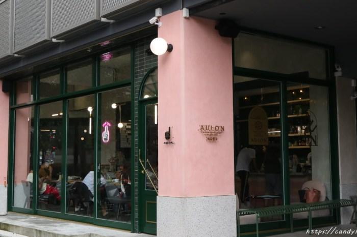 澳倫概念│結合英國倫敦及澳洲風格的早午餐店,裝潢超好拍,台中IG打卡點,憲賣新品牌!