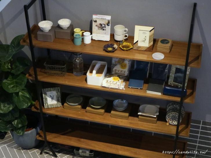 20190917145838 47 - 選物空間中品嘗香醇咖啡與美味甜點,還有免費wifi及免費插座可以使用~(已歇業)