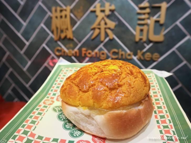 20190929102043 68 - 楓茶記來台中啦!超狂30cm牽絲菠蘿油,開幕期間還有冰火菠蘿油買一送一及買香港奶茶送冰火菠蘿油優惠活動!