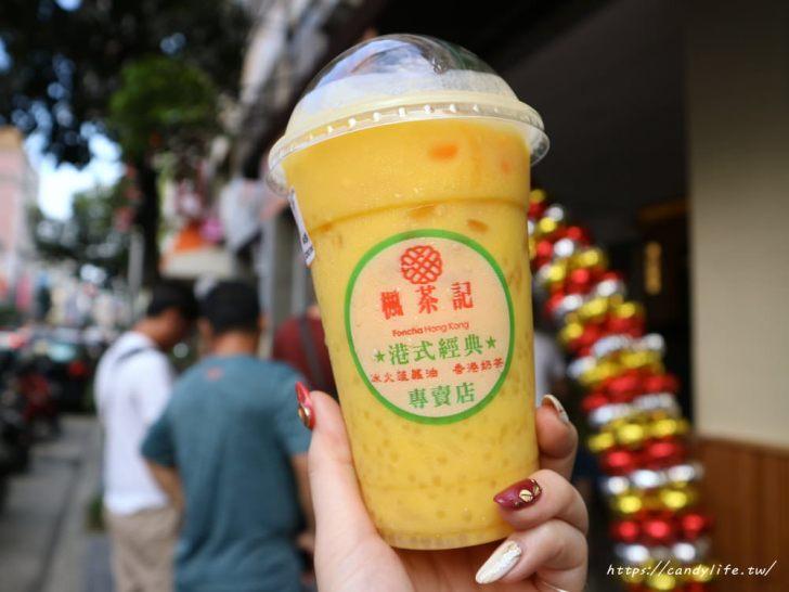 20190929102046 91 - 楓茶記來台中啦!超狂30cm牽絲菠蘿油,開幕期間還有冰火菠蘿油買一送一及買香港奶茶送冰火菠蘿油優惠活動!
