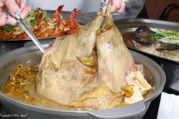 沛國殿砂鍋鴨│台中桌菜推薦!多道經典台菜讓你欲罷不能,激推招牌砂鍋鴨,一整隻鴨入料就是狂!