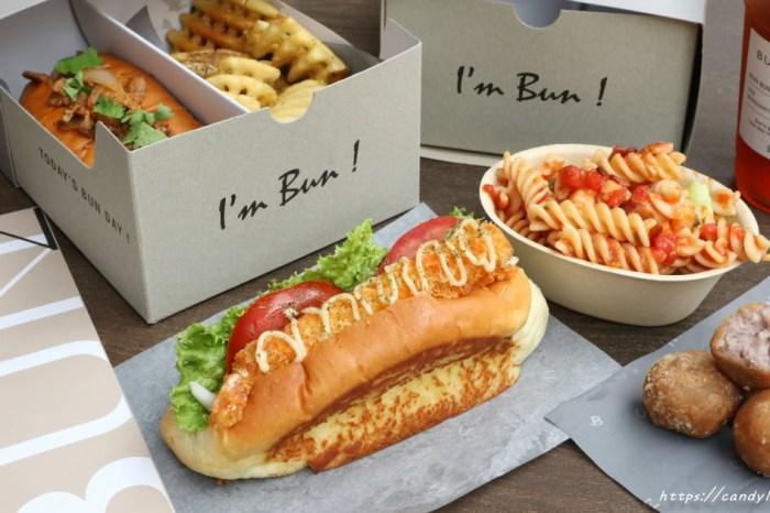 Bun Bun 棒棒│台中人氣早午餐店,超美玻璃屋,主打奶油脆皮麵包,網美必訪~