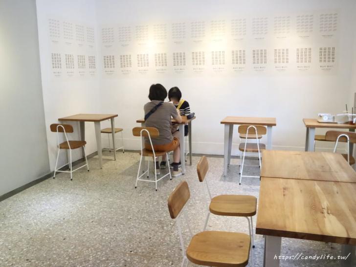 20190930223125 66 - 台中人氣早午餐店,超美玻璃屋,主打奶油脆皮麵包,網美必訪~