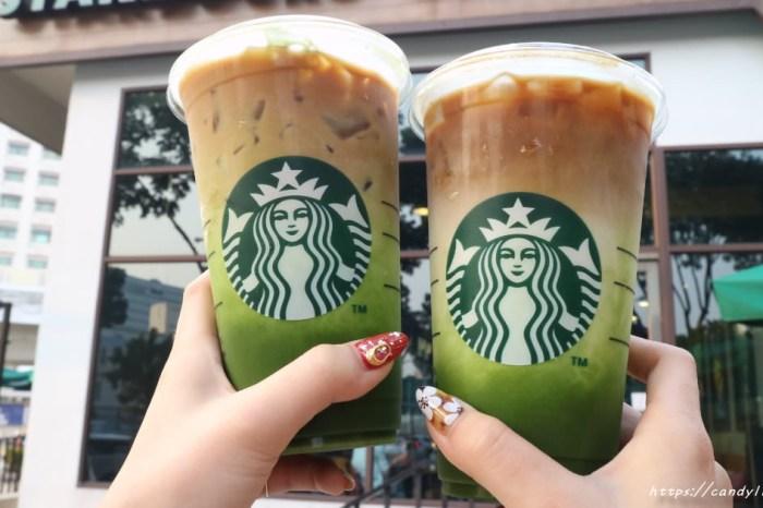 星巴克新品「燕麥奶咖啡系列」超好喝!含奶飲料皆可換燕麥奶,這天還有買一送一優惠!