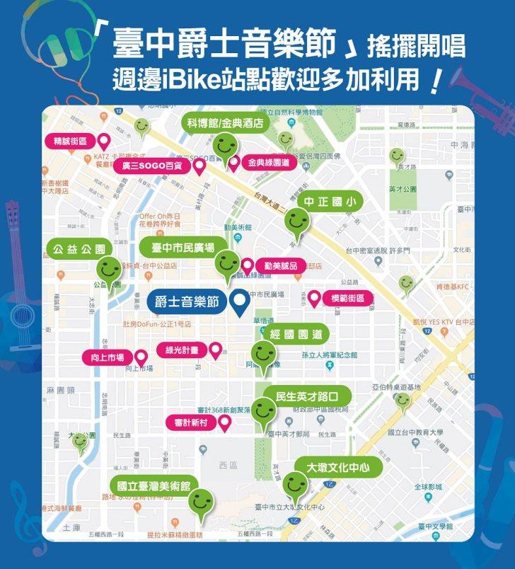 20191003092903 27 - 2019臺中爵士音樂節即將登場!美食攤位、停車資訊、節目表看這裡!