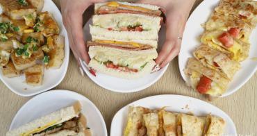 手工坊早午餐│龍井藝術街,銅板價人氣早午餐,主打酥皮蛋餅及肉蛋吐司,平價料又多!