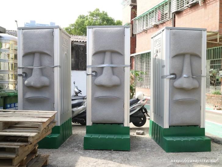 20191019105819 7 - 流動廁所出現摩艾石像!連台中人都不知道的隱藏版打卡地點~