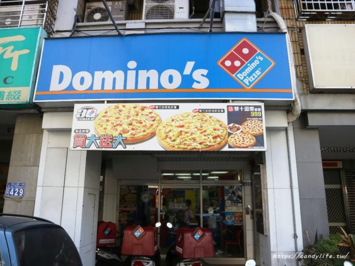 20191029135825 98 - 達美樂新品「黑糖珍珠披薩」,外帶現折100元,珍珠控吃起來!