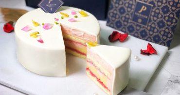 Peerager 畢瑞德|英倫風精品蛋糕店,太美了!賣到缺貨的超人氣隱藏版鑽石蛋糕赫拉