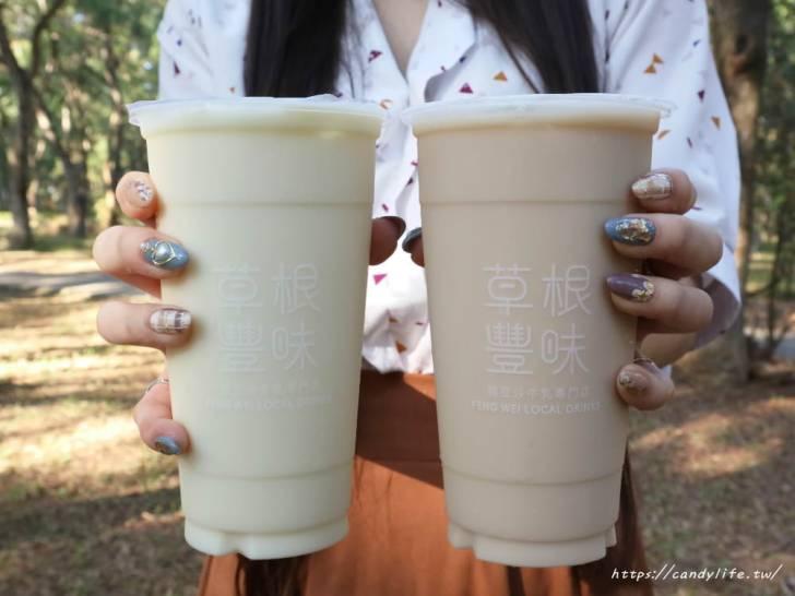 20191205231602 23 - 熱血採訪│台中首創綠豆燒牛乳就在草根豐味,綠豆沙也可以熱熱喝!