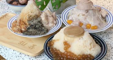 甜弄│豐原廟東旁新開的文青冰店,激推火山芋泥牛奶冰,一次吃到四種芋頭料理!