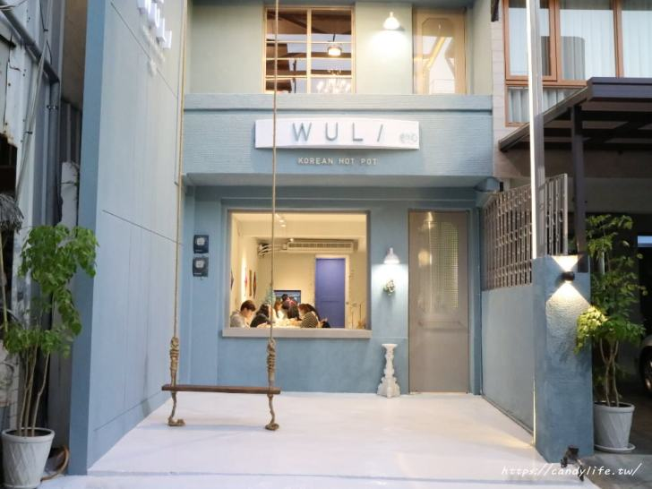 20191213083339 42 - 夢幻tiffany藍裝潢加上2樓高的鞦韆設計,隱藏在巷弄中的網美韓式料理