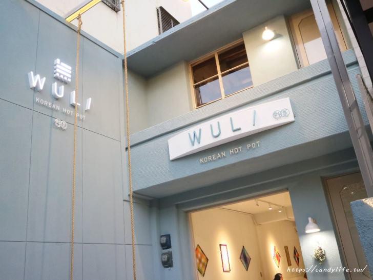 20191213083345 99 - 夢幻tiffany藍裝潢加上2樓高的鞦韆設計,隱藏在巷弄中的網美韓式料理