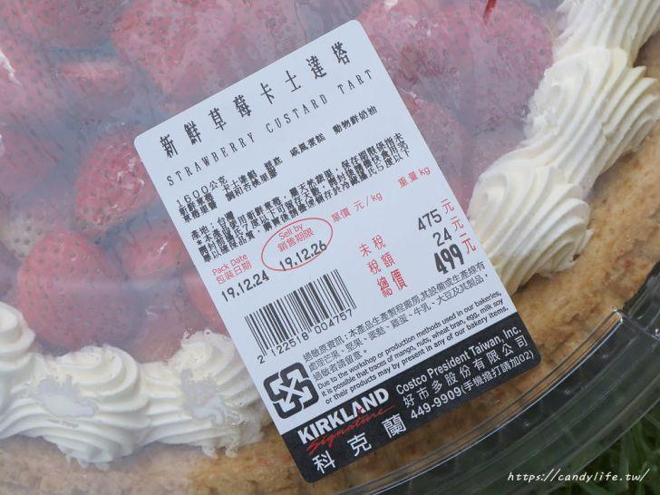 20191224141517 94 - 超狂巨無霸草莓卡士達塔,重達1.6公斤,滿滿新鮮草莓,一個只要499元!