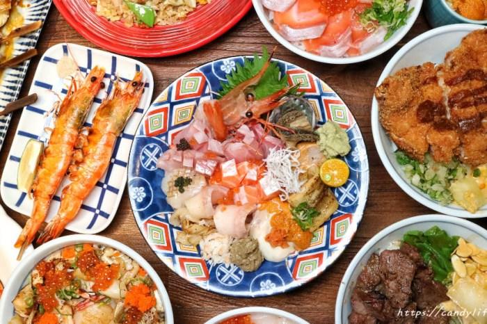 羽笠食事酒場│超豪華海鮮丼飯,提供寬敞會議空間,還有帥帥型男主廚助陣~