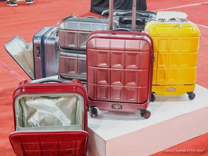 20200106094005 43 - 熱血採訪│台中轉運站行李箱特賣會來囉!現場福利品最高省1萬,還有免費行李吊牌