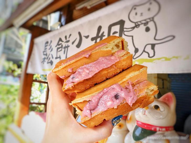 20200109083959 70 - 台中平價鬆餅推薦!外皮酥脆,內餡滿滿,銅板價,大份量,只有平日下午吃的到!