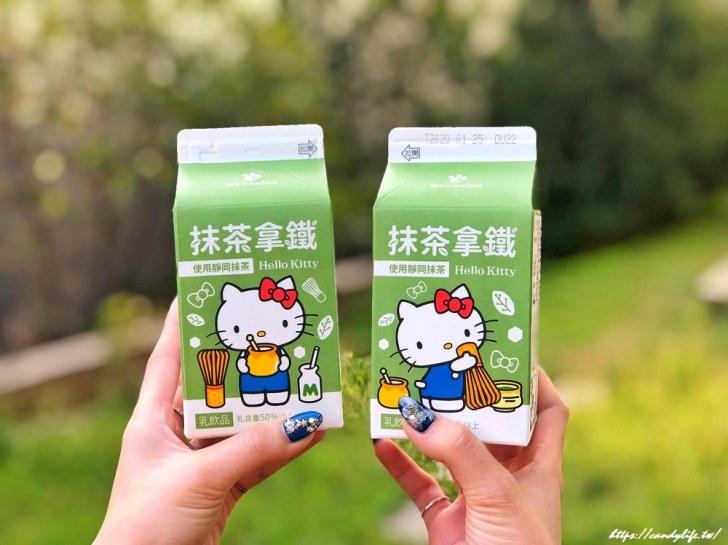 20200114110408 4 - 蜜蜂工坊新品Hello Kitty抹茶拿鐵,7-11限定,全台限量販售~
