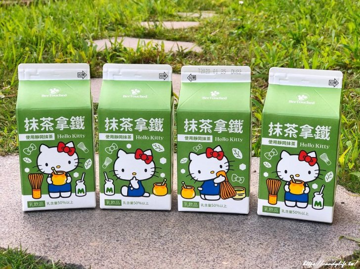 20200114110427 30 - 蜜蜂工坊新品Hello Kitty抹茶拿鐵,7-11限定,全台限量販售~