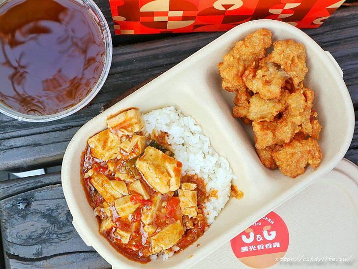 20200114165735 21 - 熱血採訪│台中高鐵站也吃的到繼光香香雞!激推麻婆豆腐飯、台嗑三塊雞套餐~