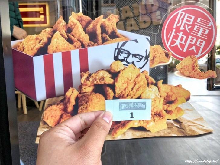 20200115123330 35 - 台灣肯德基也吃的到炸雞皮啦!台中只有這間有賣,每日限量,開賣不到一小時就賣完!