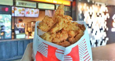 台中高鐵站也吃的到繼光香香雞!激推麻婆豆腐飯、台嗑三塊雞套餐~
