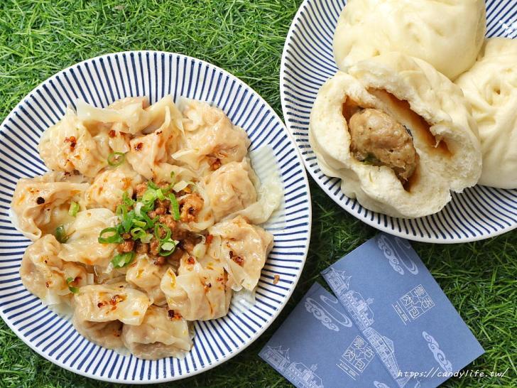 20200119123058 77 - 台中必吃早餐,肉包餛飩湯也能文青風,台中的傳統美味~