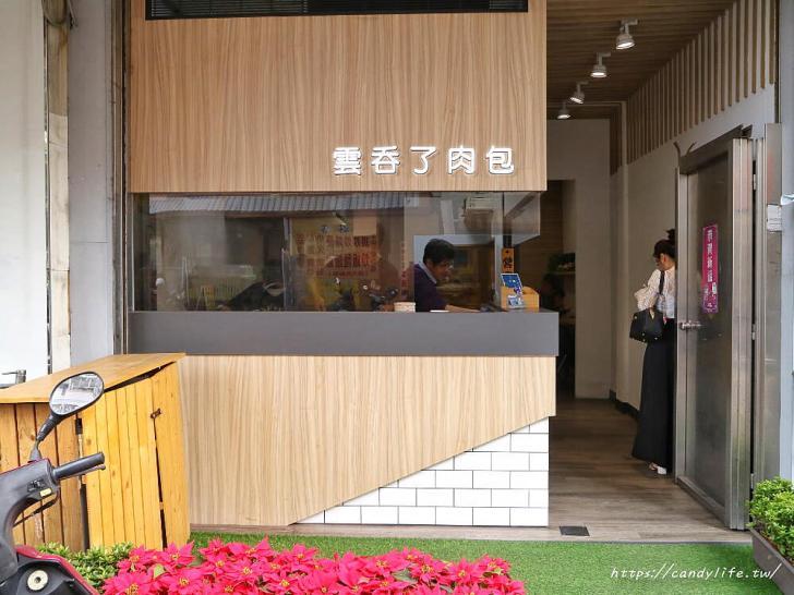 20200119123059 16 - 台中必吃早餐,肉包餛飩湯也能文青風,台中的傳統美味~