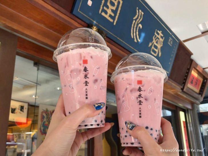 20200124142613 54 - 春水堂季節限定草莓奶霜珍珠茉奶,草莓控必喝!粉嫩超好拍~