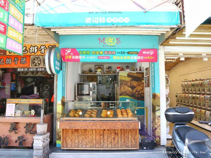 20200130133003 72 - 逢甲人氣現烤菠蘿麵包,外酥內軟,還有香蒜條、乳酪條、花生條,讓人一訪再訪!
