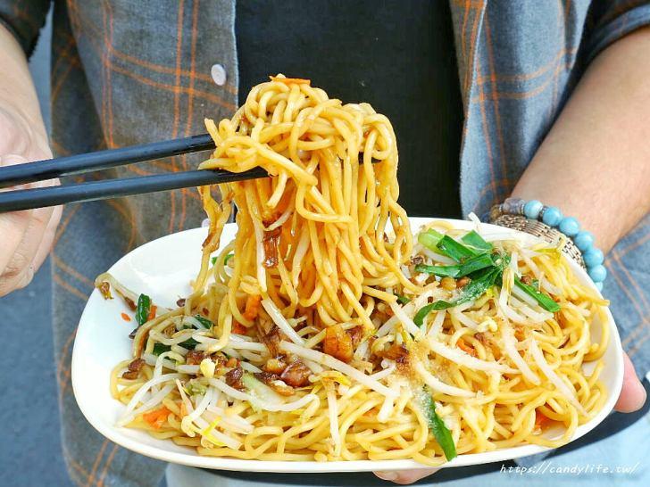 20200202201334 94 - 五權車站銅板美食,超大盤炒麵只要30元,炒青菜也只要15元~