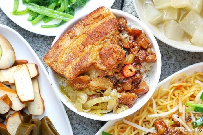 大翁食堂│五權車站銅板美食,超大盤炒麵只要30元,炒青菜也只要15元~