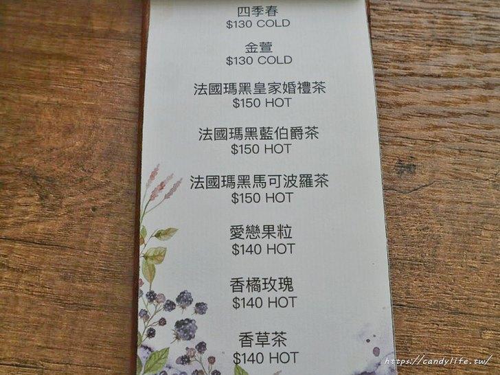 20200204224641 69 - 台中新開幕的小清新甜點店,賣著雪冰及生乳酪,店裡裝潢超好拍~