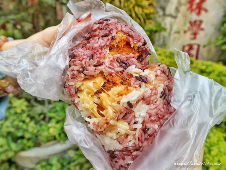 20200212103702 14 - 隱藏版顆粒花生醬飯糰,裡頭還有會勘西的乳酪!隱身在住宅區的文青飯糰~