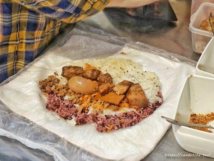 20200212103727 14 - 隱藏版顆粒花生醬飯糰,裡頭還有會勘西的乳酪!隱身在住宅區的文青飯糰~