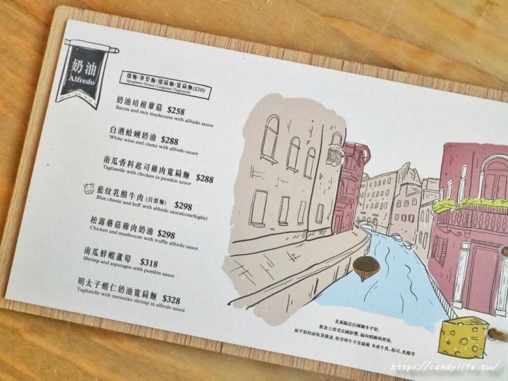 20200212145946 94 - 熱血採訪│充滿異國風情的義大利餐廳,手工窯烤披薩現場製作,甜點提拉米蘇也很讚~