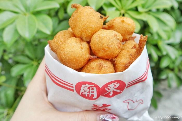 豐原廟東菱角酥│台中豐原必吃美食!天天大排長龍,讓你一吃就停不下來的涮嘴小吃!
