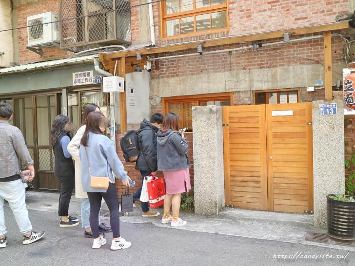 20200225115427 19 - 低調老屋抹茶專賣店,老闆娘超正是日本人,還沒營業就大排長龍!