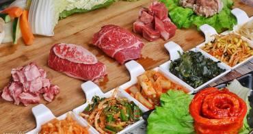KIM DADDY│台中道地韓式烤肉,獨特吃法更美味,主打雙人套餐,老闆是韓國人哦~