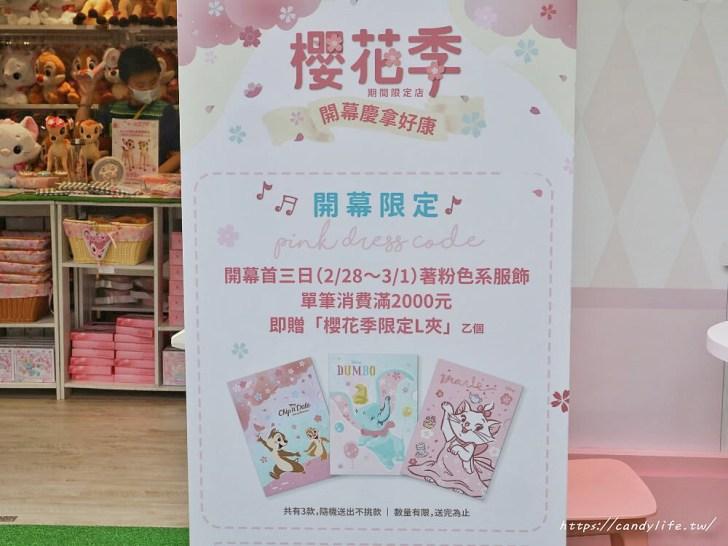 20200228130707 75 - 台中迪士尼櫻花季浪漫登場,一次收集櫻花四大打卡點,位置就在這裡!