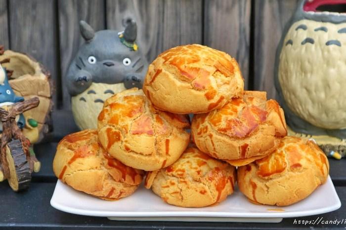 核果烘培工作室│滿屋子都是龍貓的麵包坊,試吃給的超大方,麵包餡料滿滿,激推脆皮菠蘿,口味超多!