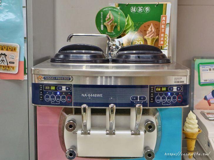 20200304173300 57 - 全家「抹茶紅豆霜淇淋」等了6年強勢回歸,期間限定,購買門市看這裡!