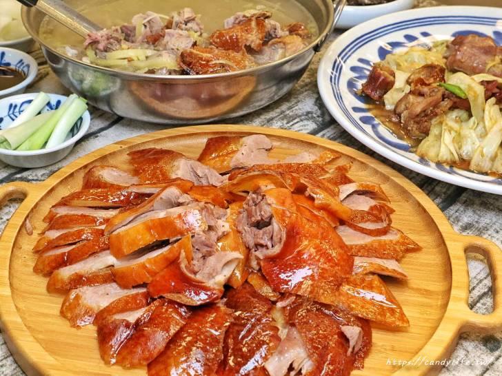 20200311093414 49 - 熱血採訪│達人嗑鴨一鴨三吃,蔥爆、椒鹽,竟然還有酸菜鴨湯口味,提供內用區,晚來吃不到!