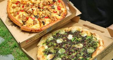必勝客披薩新口味「京都宇治金時」限量開賣,同場加映鹹口味「總舖師三杯雞比薩」~