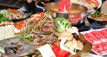 銀鈎鍋物銅盤烤肉│開幕68折!正宗韓式銅盤烤肉台中也吃的到,肉量超多!