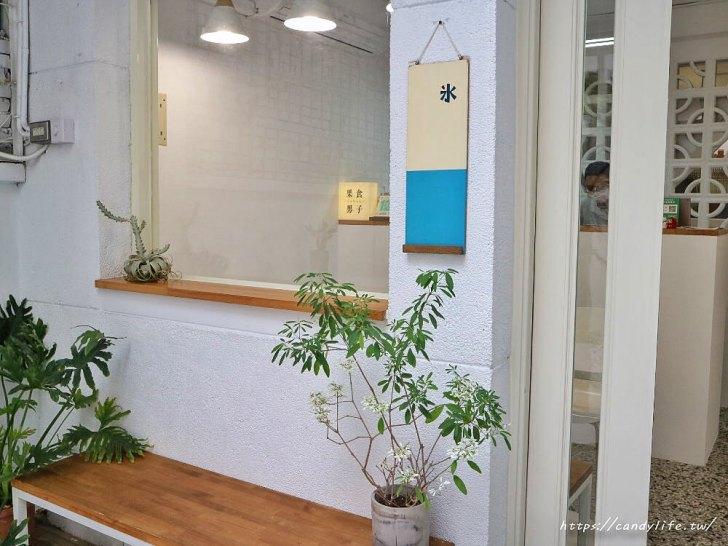 20200324151752 18 - 隱身在巷弄老屋裡的日式刨冰店,搭配自製果醬,畫面超美~