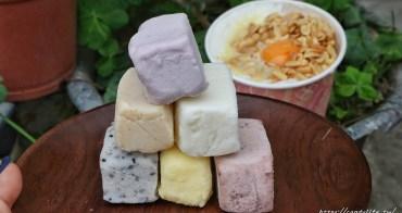 泰和源芋仔冰│台中芋仔冰推薦,近60年老店,在地人必吃銅板美食,還有隱藏版口味!