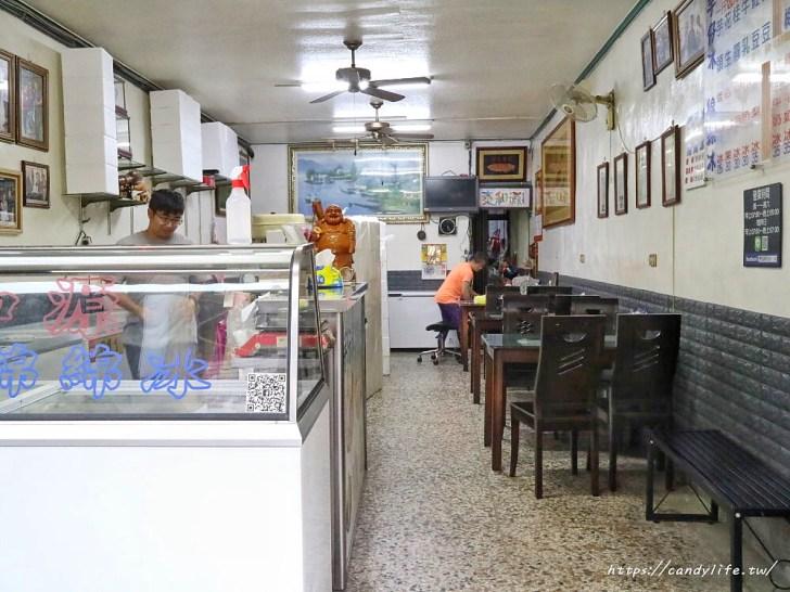 20200427111019 54 - 台中芋仔冰推薦,近60年老店,在地人必吃銅板美食,還有隱藏版口味!