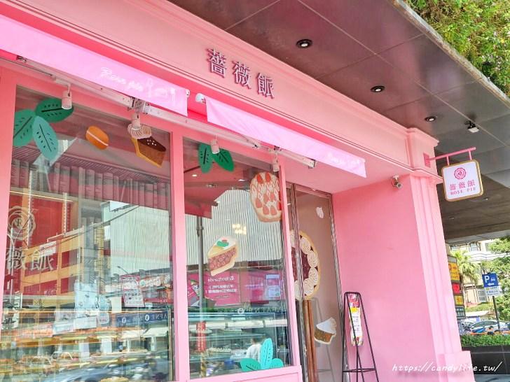 20200427133622 27 - 熱血採訪│薔薇派母親節蛋糕一次綜合五種口味,預購超多好康,還有買一送一就是狂!